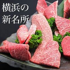 備長七輪焼肉 牛蔵(ぎゅうくら)