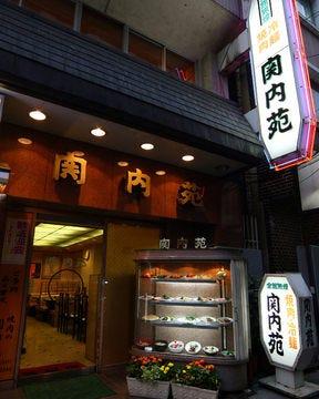 焼肉と冷麺の 関内苑 本店