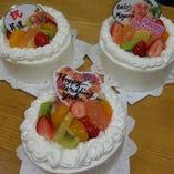 誕生日、記念日用手作りケーキ①