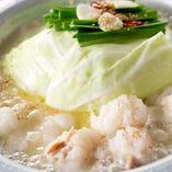 秘伝の塩スープと 【大トロ】ホルモンのコラボ!