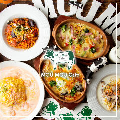 MOU MOU Cafe(モーモーカフェ)豊橋店