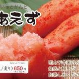 博多名物明太子は素材の美味しさが詰まっております