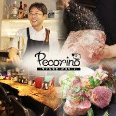 ワイン食堂 ペコリーノ