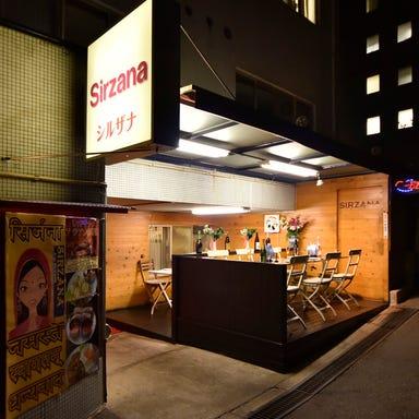 炭焼きタンドールと55種食べ放題 シルザナ 市ヶ谷店 こだわりの画像
