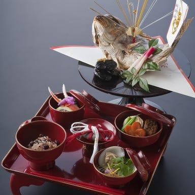 日本料理 漁火  コースの画像