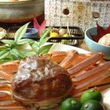 蟹1杯を生・焼・鍋・天麩羅等で満喫
