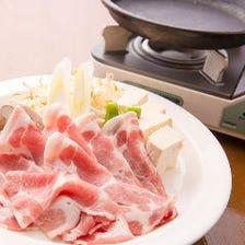 【人気料理】あぐー豚の鉄板焼き