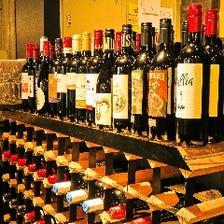 約30種のボトルワイン