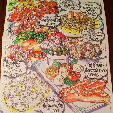 地中海料理&WINE Dopo Domani 八丁堀 コースの画像