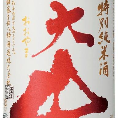 天ぷら 新宿つな八 パルコヤ上野店 メニューの画像