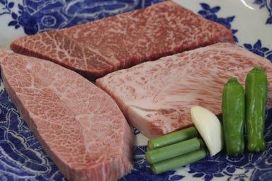 飛騨季節料理 肴  コースの画像