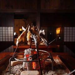 飛騨季節料理 肴