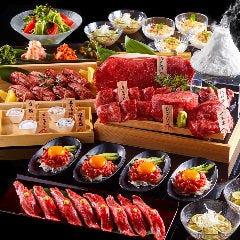 赤身肉専門 個室焼肉 1700 ~イチナナマルマル~