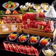 肉のプロが厳選したコース5000円~!