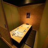 完全個室は2名様~ご案内可能。プライベート空間でゆったりと◎
