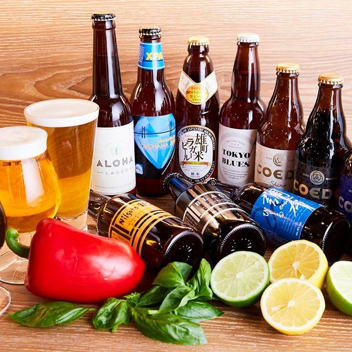 数量限定国産のクラフトビール