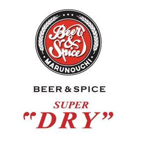 "BEER&SPICE SUPER""DRY"" KITTE丸の內店"