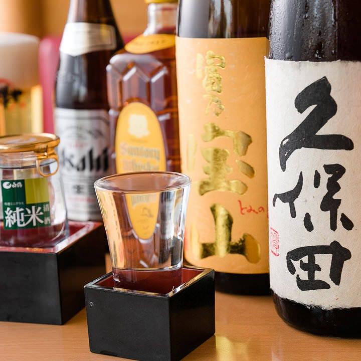 豊富にお酒の種類も取り揃えておりますのでお好みの味をどうぞ