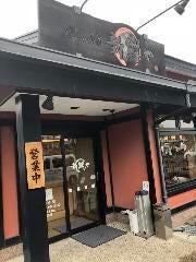 廻し鮨 新鮮や 茨木畑田店