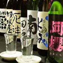 日本酒30種類以上!