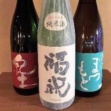 日本酒は鮮度が大切!