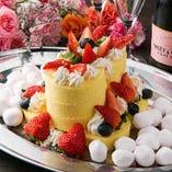 【サプライズ演出】 ケーキや花束の手配も当店にお任せあれ!