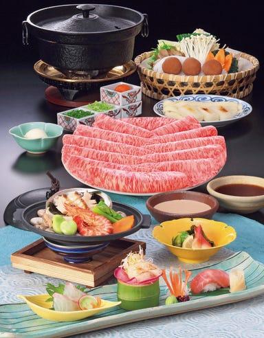 しゃぶしゃぶ・日本料理 木曽路 瓦町店 こだわりの画像