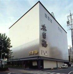 しゃぶしゃぶ・日本料理 木曽路 瓦町店
