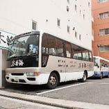 安心安全!29名様迄の無料送迎バスを2台完備!専用駐車場は68台