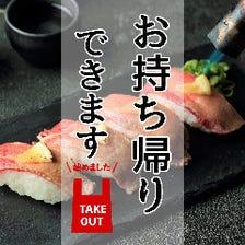 お惣菜やお弁当、仙台名物など豊富