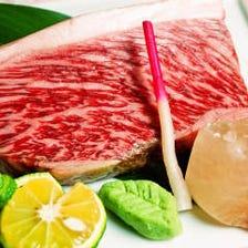 稀少な岡山高級肉「千屋牛」