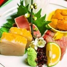 季節ごとに旬の食材をリーズナブルに