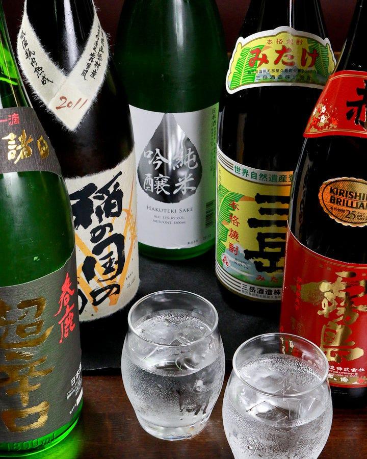 奈良ならではの「奈良の地酒」