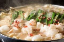 白雪もつ鍋など絶品鍋料理色々