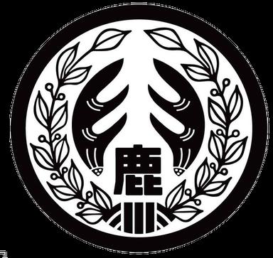 鹿'tariyan  コースの画像