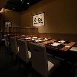 テーブル席 2名~最大11名様迄 ご宴会や接待などにご利用いただけます。