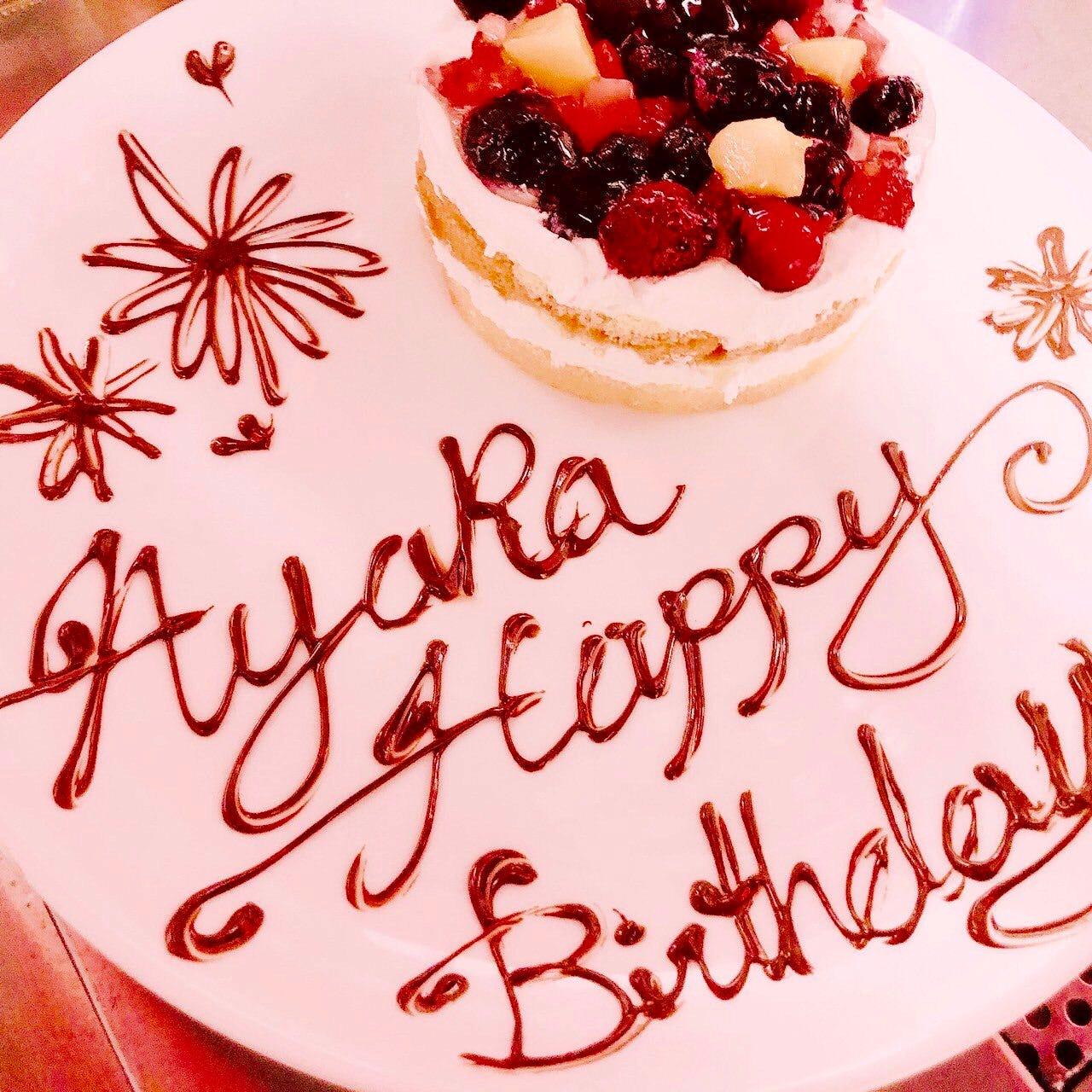 誕生日ケーキご用意!当日OK!