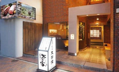 蔓牛焼肉太田家 神戸元町店 元町駅・地下鉄県庁前より徒歩5分