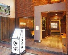太田家 神戸元町店