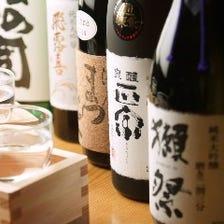 厳選地酒20種以上…1杯380円~