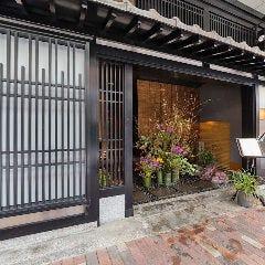 日本料理 雪花