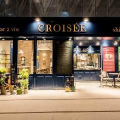 bar a vin CROISEE 渋谷ストリーム