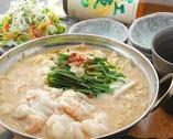 博多モツ鍋 秘伝のスープにぷりっぷりのモツが旨い!