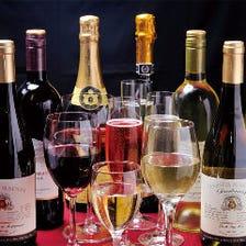 アジア料理によく合う世界のワイン