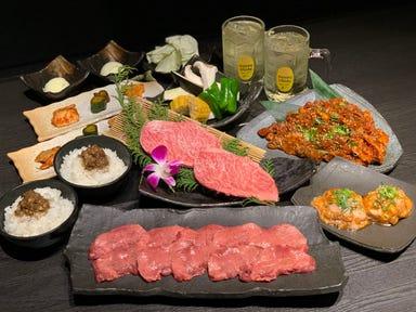 Mの焼肉 福島本店 コースの画像