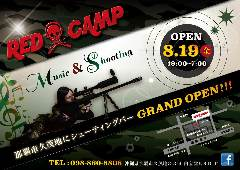 RED CAMP