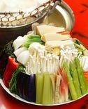 旬の野菜を丁寧に下ごしらえして お召し上がり頂きます