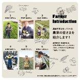 農園野菜も自由に楽しむ。新鮮野菜!【岐阜県】