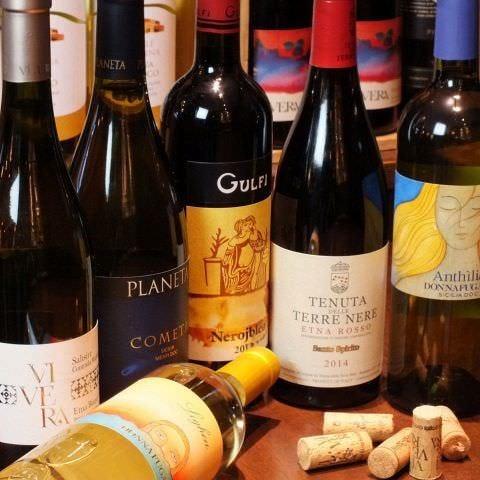 シチリア料理×ワイン