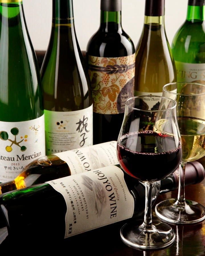 豊富な日本ワイン